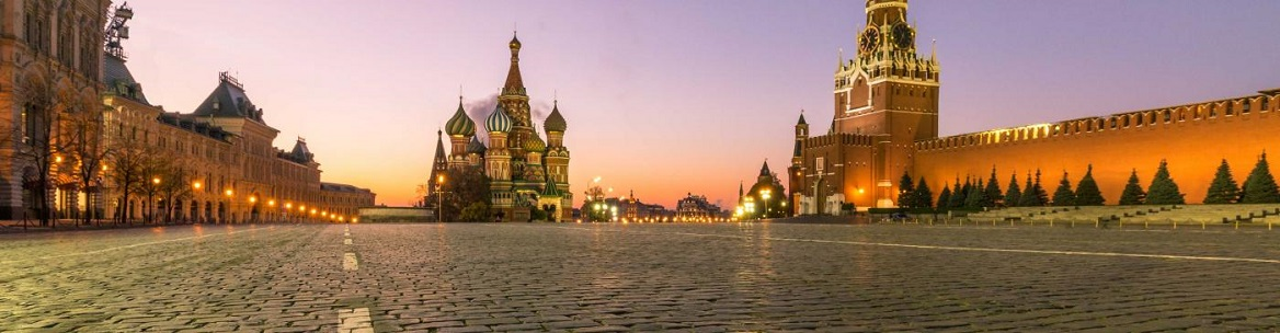 Win a trip for two to Russia